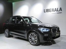 BMW X3 xドライブ20d Mスポーツ ディーゼルターボ 4WD ハイラインPKG イノベーションPKG