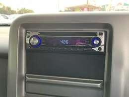 【社外カーオーディオ】インパネにすっきり収まり、とても使いやすいです!CDやラジオを聴きながら運転をお楽しみいただけます!
