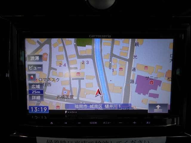 福岡市城南区島廻り橋西交差点角。目の前にサニーと西銀が目印です。