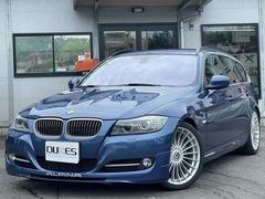 BMWアルピナ B3ツーリング の中古車 S ビターボ 広島県安芸郡熊野町 238.0万円