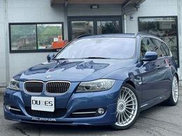 BMWアルピナ B3ツーリング S ビターボ ブラウンレザー バックカメラ ナビETC