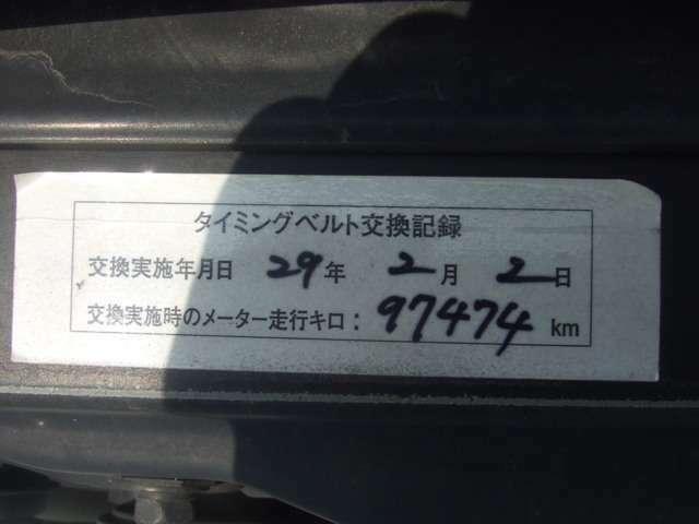 タイミングベルト一式交換済み車!