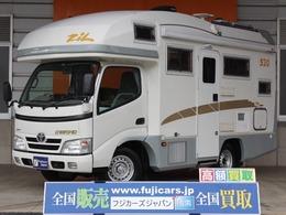 トヨタ カムロード バンテック ジル520 ワンオーナー 家庭用エアコン FF 冷蔵庫