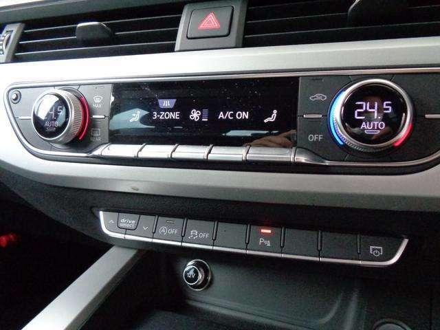 オートエアコン装着車でドライブセレクト操作可能です。