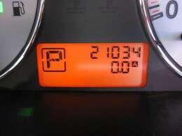 オートエアコン スマートキー 社外HID フロントドラレコ 21000キロ 車検R5年3月まで