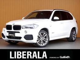 BMW X5 xドライブ 35d Mスポーツ 4WD 7人乗 セレクト/コンフォPKG SR 黒革 20AW