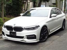 BMW 5シリーズ 540i Mスポーツ イノベーションP Mパフォーマンス20AW