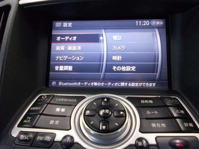 オーディオ付きです☆ドライブには欠かさない装備です!!