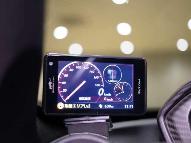 GPSレーダー。