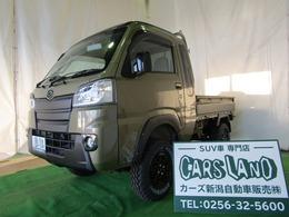 ダイハツ ハイゼットトラック 660 ジャンボ 3方開 4WD 4インチリフトUP ラプター塗装