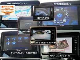Bluetooth音楽&電話に対応のカーナビ!!もちろん、DVD再生や地デジテレビの視聴も可能!! バックカメラやETCも装着済みでとってもお買い得です!!