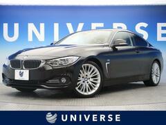 BMW 4シリーズクーペ の中古車 428i ラグジュアリー 宮城県仙台市泉区 189.9万円