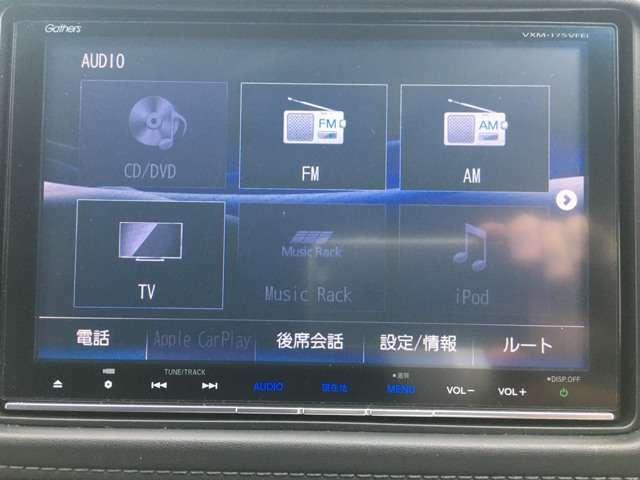 純正メモリーナビ付き!フルセグTV、DVD再生、音楽録音、Bluetooth接続、SDカード再生、バックカメラも搭載♪