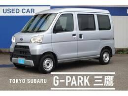 スバル サンバー 660 トランスポーター スマートアシスト 元当社社用車