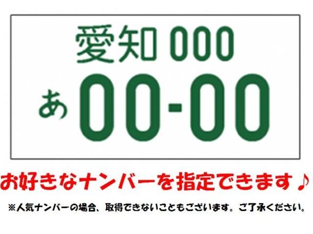 Aプラン画像:お客様のお好きな番号でナンバーを取得するプランです♪エリアによって抽選対象となる番号もございますので、その際はご了承ください♪ほぼ陸運局におけるナンバー代金のままでございます♪お得ですよ!