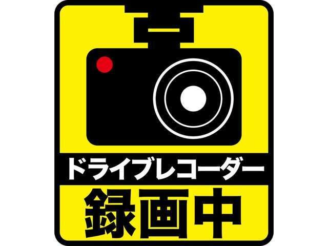 Bプラン画像:今、話題のドライブレコーダー!もしもの時のために、お勧めの一台をご用意致します。後カメラで、あおり運転や、追突にも対応。本体と、取付にかかる工賃も含んでおりますので、この機会にお値打ちにどうぞ!