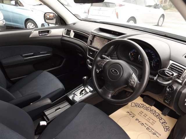 ナイスマイカーセンターは価格もナイスなお買い得車を厳選して取り揃えております。すべてはお客様に喜んでいただくため!車選びはお店選びでもあります。お車のことならぜひ当店にご相談ください!