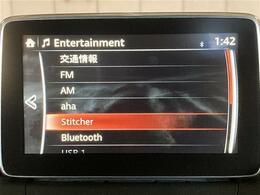 【マツダコネクトナビ】aha/Sticher/Bluetooth/USB/CD/DVD/フルセグTV