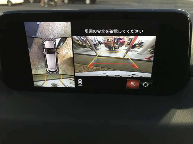 360度モニタで駐車も細い道も安心です☆