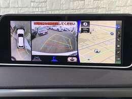 純正大型ワイドマルチナビ搭載♪フロント、サイド、バックビュー(アラウンドビュー360°)モニターも搭載♪フルセグTV、Blu-ray再生可能、Bluetoothの接続も可能!ビルトインETC2.0と連動済み!