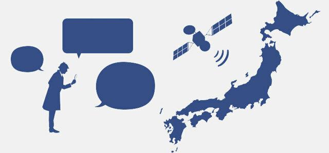 Aプラン画像:新規に設置された取締機の場所や、検問が目撃された場所の位置情報などをセルスターのスタッフが独自に調査、GPSデータとしてまとめ、ASSURAユーザーだけに月に1度、無料で配信しています。