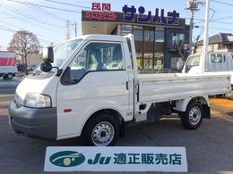 日産 バネットトラック 1.8 DX ロング 0.9t積載 AT
