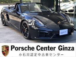 ポルシェ ボクスター GTS ワンオーナー