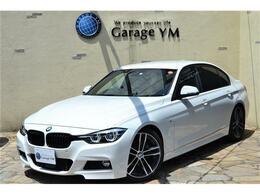 BMW 3シリーズ 320d Mスポーツ エディション シャドー 3D車高調・ブラックレザー・19インチ