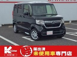 ホンダ N-BOX 660 L 届出済未使用車 衝突軽減ブレーキ