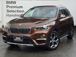 BMW X1 xドライブ 18d xライン 4WD ベ-ジュレザワンオナPシ-トコンフォートPKG