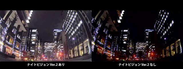 Bプラン画像:『ナイトビジョンVer.2』搭載!夜間・トンネルなど少ない光量でも綺麗な映像を記録できます。※本体カメラ