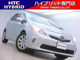 トヨタ プリウスα 1.8 S Lセレクション 純正ナビ ワンセグ DVD Bカメ ステリモ