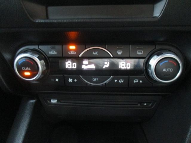■左右独立のオートエアコンで車内はいつも快適です♪