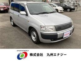 トヨタ プロボックスバン 1.5 DXコンフォートパッケージ 九州運輸局認証工場