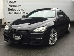 BMW 6シリーズグランクーペ 640i Mスポーツパッケージ 全国認定保付1オーナーLEDライトサンルーフ