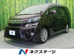 トヨタ ヴェルファイア 2.4 Z Gエディション 純正ナビ