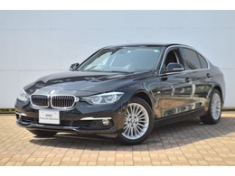 BMW 3シリーズ 318i ラグジュアリー 正規認定中古車 クルコン 被害軽減B