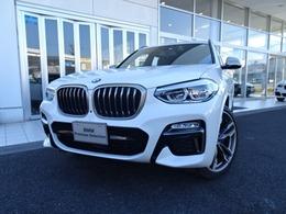 BMW X3 M40d ディーゼルターボ 4WD 走行3千Km セレクトP サンルーフ 黒革 21AW