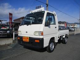 スバル サンバートラック 660 SDX 三方開 4WD EL付