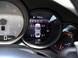 タイヤプレッシャーモニタリングシステム装備 タイヤの状態を素早く確認できます