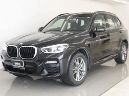 BMW X3 xドライブ20i Mスポーツ 4WD 黒革 ハイラインP イノベーションP 19AW