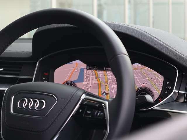 ●走行中でも最小の視線移動で必要な情報が得られるよう設計されています。単なる目新しい「デジタルパネル」ではなく、ドライバーが快適に運転することができる高機能の「バーチャルコックピット」です。