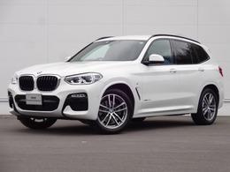 BMW X3 xドライブ20d Mスポーツ ディーゼルターボ 4WD レザーシート 前後シートヒーター 地デジ
