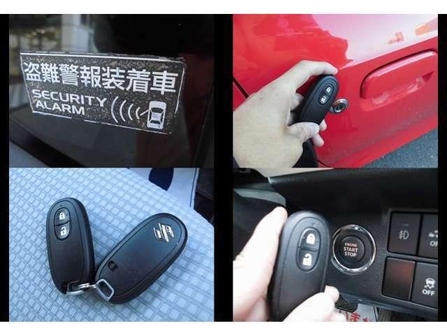 スマートキーレス・プッシュスタートシステム・車両盗難防止装置付です。