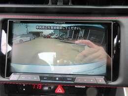社外カロッツェリアメモリーナビ付♪ バックカメラで駐車も安心ですね♪ 広角のカメラを使用しておりますので、駐車も安心ですね♪