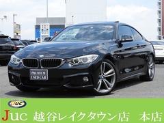BMW 4シリーズクーペ の中古車 420i Mスポーツ 埼玉県越谷市 220.4万円