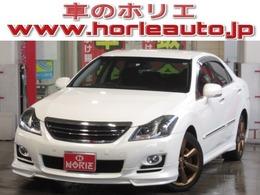 トヨタ クラウンアスリート 3.5 純正HDD黒本革MODELLISTAエアロ/マフラー