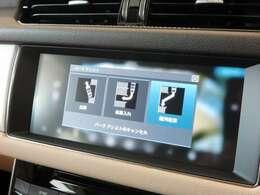 アドバンスドパーキングアシストパック(メーカーO/P参考価格226,000円)「縦列駐車・並列駐車・出庫をアシスト。前後バンパーに取り付けられたセンサーにてハンドルを自動で操作し、駐車をアシストいたします。」