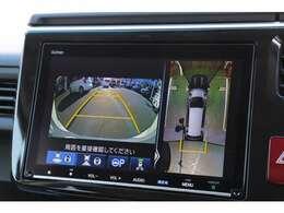 マルチビューカメラシステム フロント、リア、左右ドアミラー下に設置した4つの魚眼カメラから得た情報をコンピューターが解析。クルマをまるで上空から見下ろしたように路面を映し出す「グラウンドビュー」