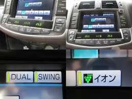 運転席と助手席の温度設定の変更が可能な、左右独立タイプのオートエアコンとなっております。常にきれいな空気を保ってくれます、クリーンIONも完備しております。